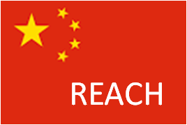 China REACH ( MEP Order 7)